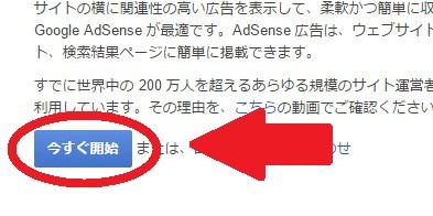 adsens syutoku.pdf - Adobe Acrobat Pro DC