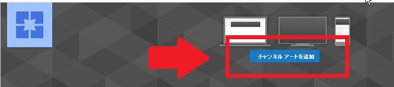 進撃のYouTube.pdf - Adobe Acrobat Pro DC