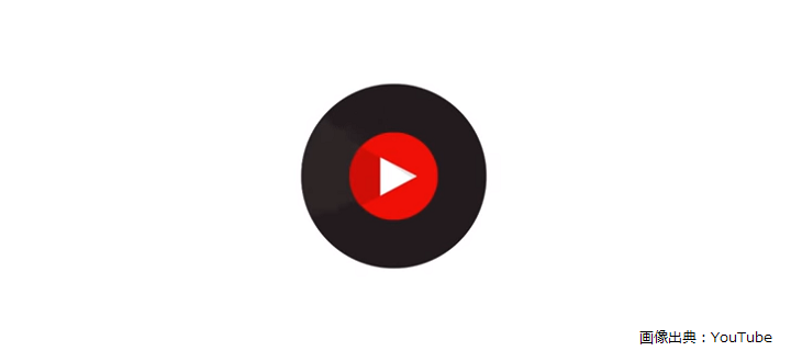 youtube-music-feature